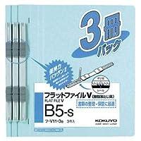 (まとめ)コクヨフラットファイルV(樹脂製とじ具) B5タテ 150枚収容 背幅18mm 青 フ-V11-3B1パック(3冊) 【×30セット】 〈簡易梱包