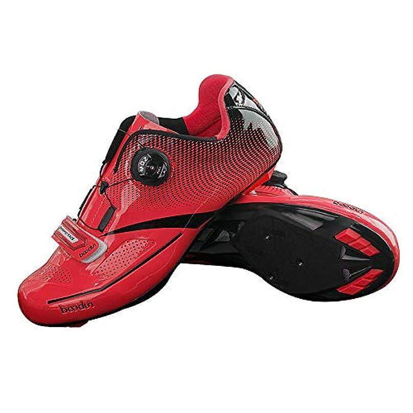 フレームワークメンタリティ裏切り者LIXADA サイクリングシューズ ビンディングシューズ メンズ カーボンファイバー 3色 超軽量 通気性 耐磨耗 衝撃吸収 ロード スポーツ サイクリング バイク サイクルシュ−ズ