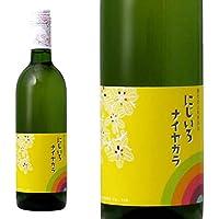 新酒 山梨ワイン 白 甘口 ナイヤガラ アルプスワイン 無添加 にじいろナイヤガラ