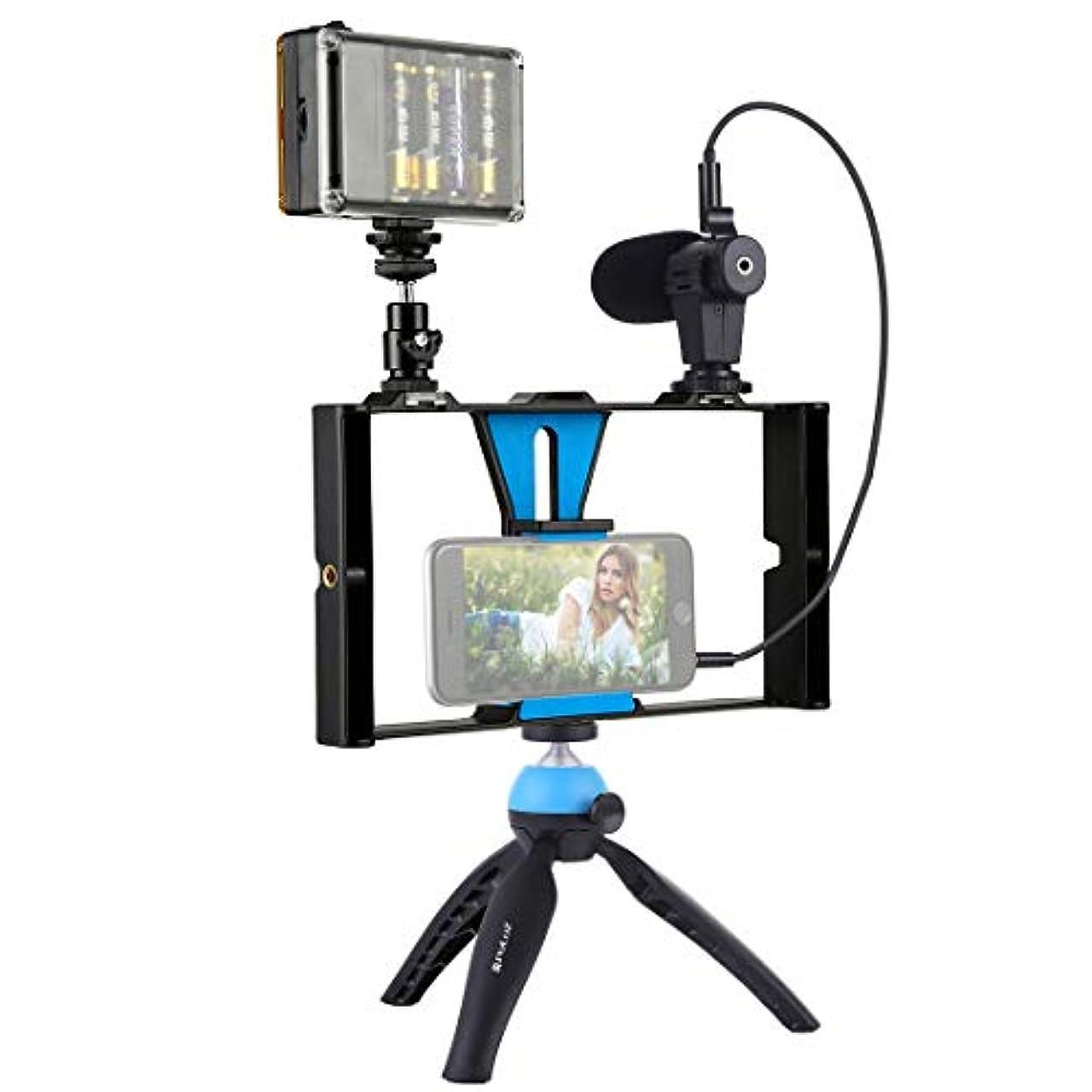変形する絶滅運搬WSJ 4 in 1 ライブブロードキャスト LED セルフィーライト スマートフォンビデオリグキット マイク+三脚マウント+コールドシュー三脚ヘッド スマートフォン用 (ブルー)