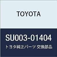 TOYOTA (トヨタ) 純正部品 フューエルリッド ロック コントロールケーブル ハチロク 品番SU003-01404