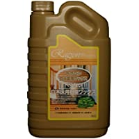 【大容量】 ラグロン 白木床用 樹脂ワックス 1L