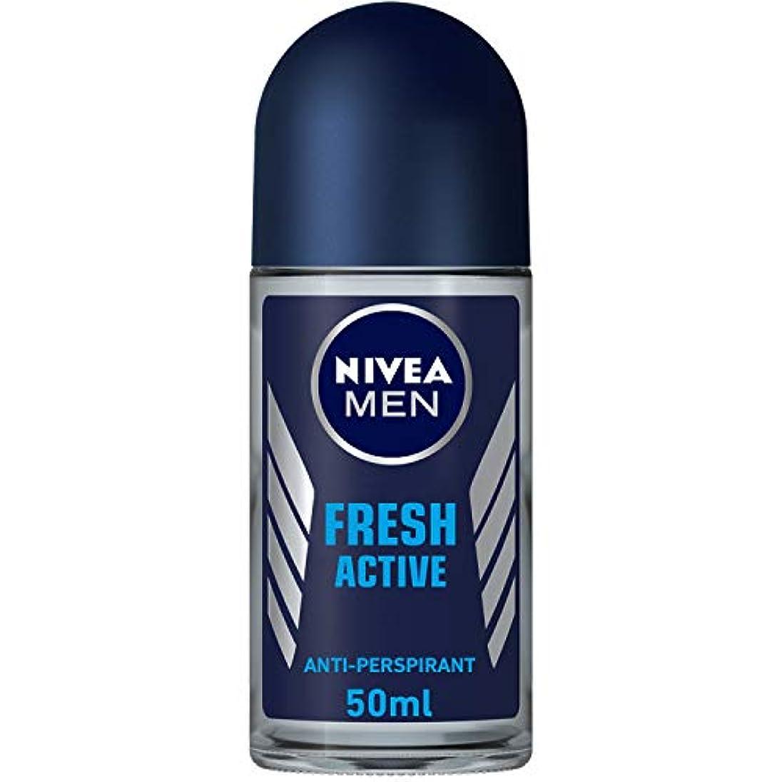 舗装聡明警官NIVEA Men Brazil ブラジル製 ニベア メン ロールオンデオドラント フレッシュアクティブ Fresh Active 50ml