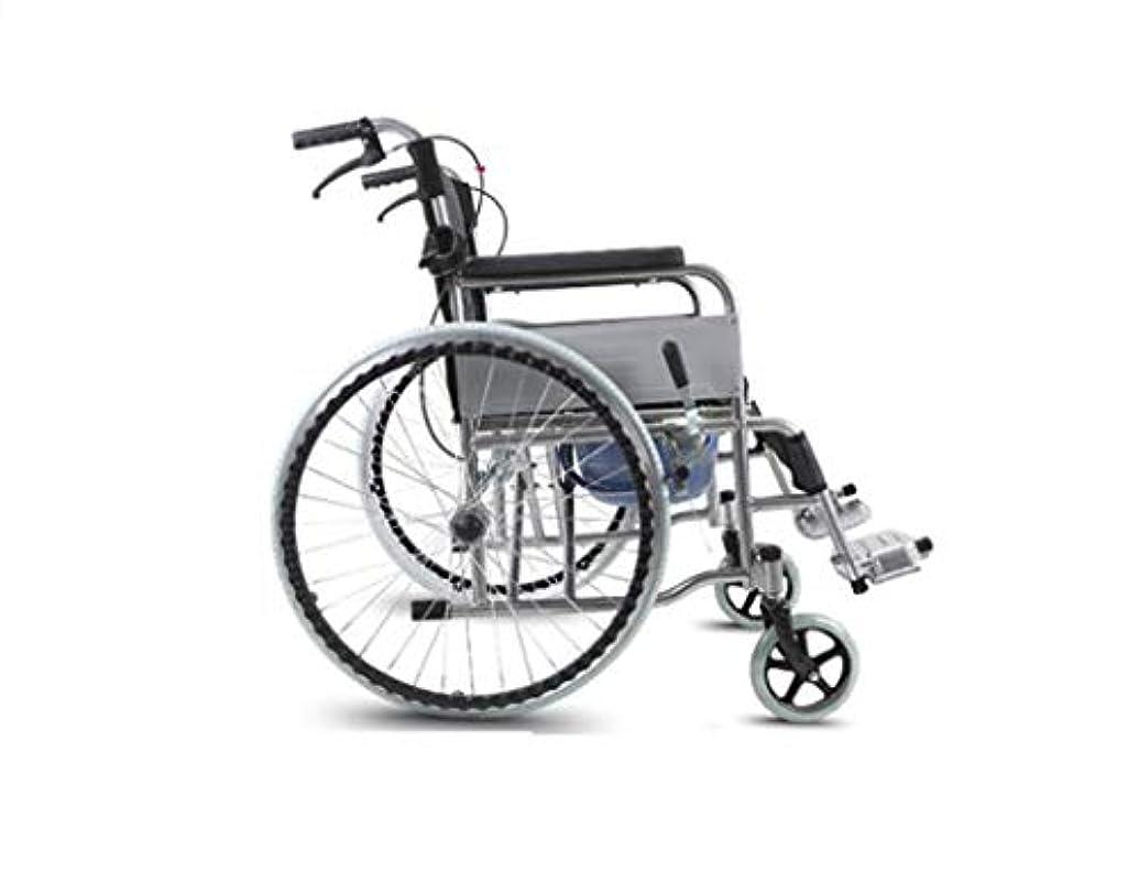 中に倫理陰気車椅子折りたたみ、高齢者障害者、屋外旅行車椅子トロリー、クマ280 Kg