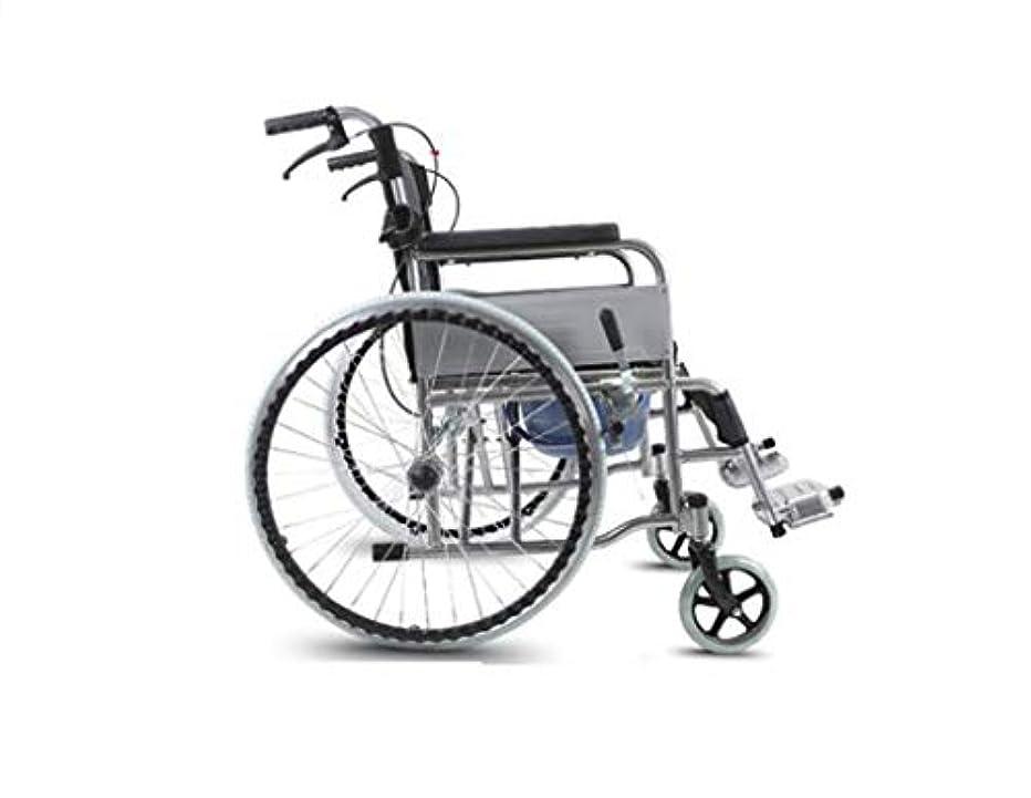 教え鉄道意図車椅子折りたたみ、高齢者障害者、屋外旅行車椅子トロリー、クマ280 Kg