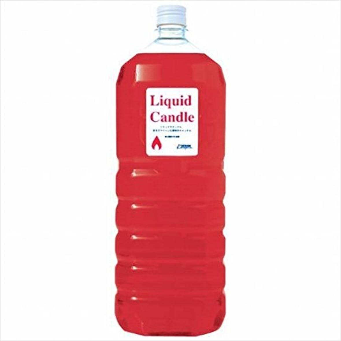 タフブロックする信じられないカメヤマキャンドル( kameyama candle ) リキッドキャンドル2リットル 「 レッド 」