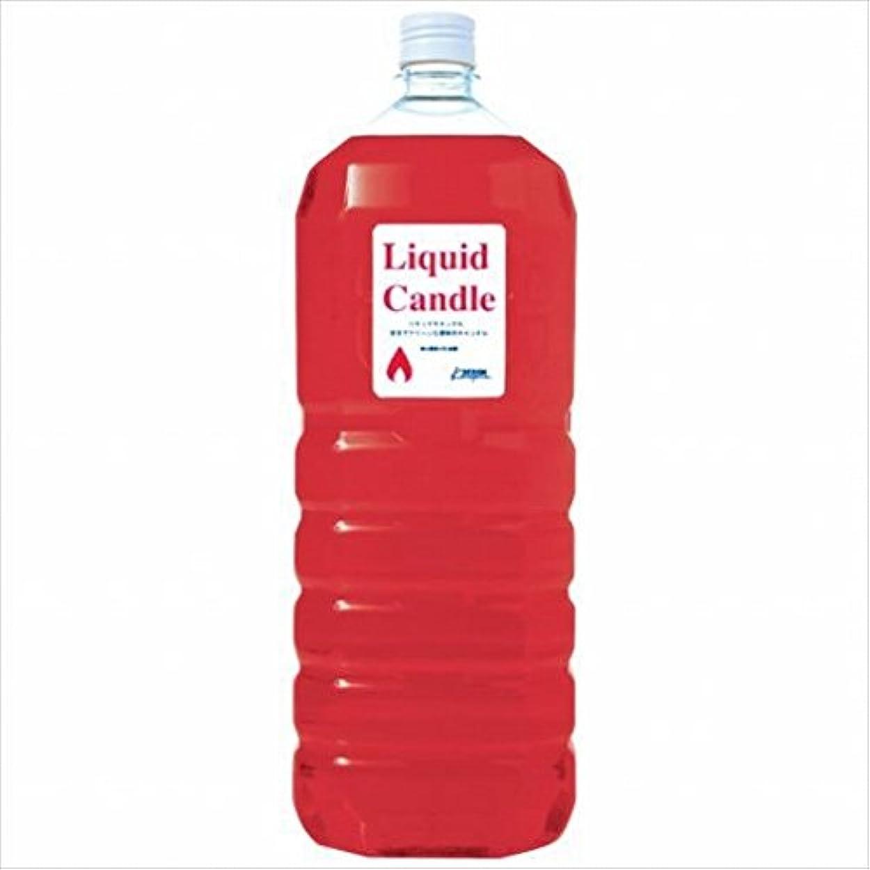 立ち寄る前提条件素敵なカメヤマキャンドル( kameyama candle ) リキッドキャンドル2リットル 「 レッド 」