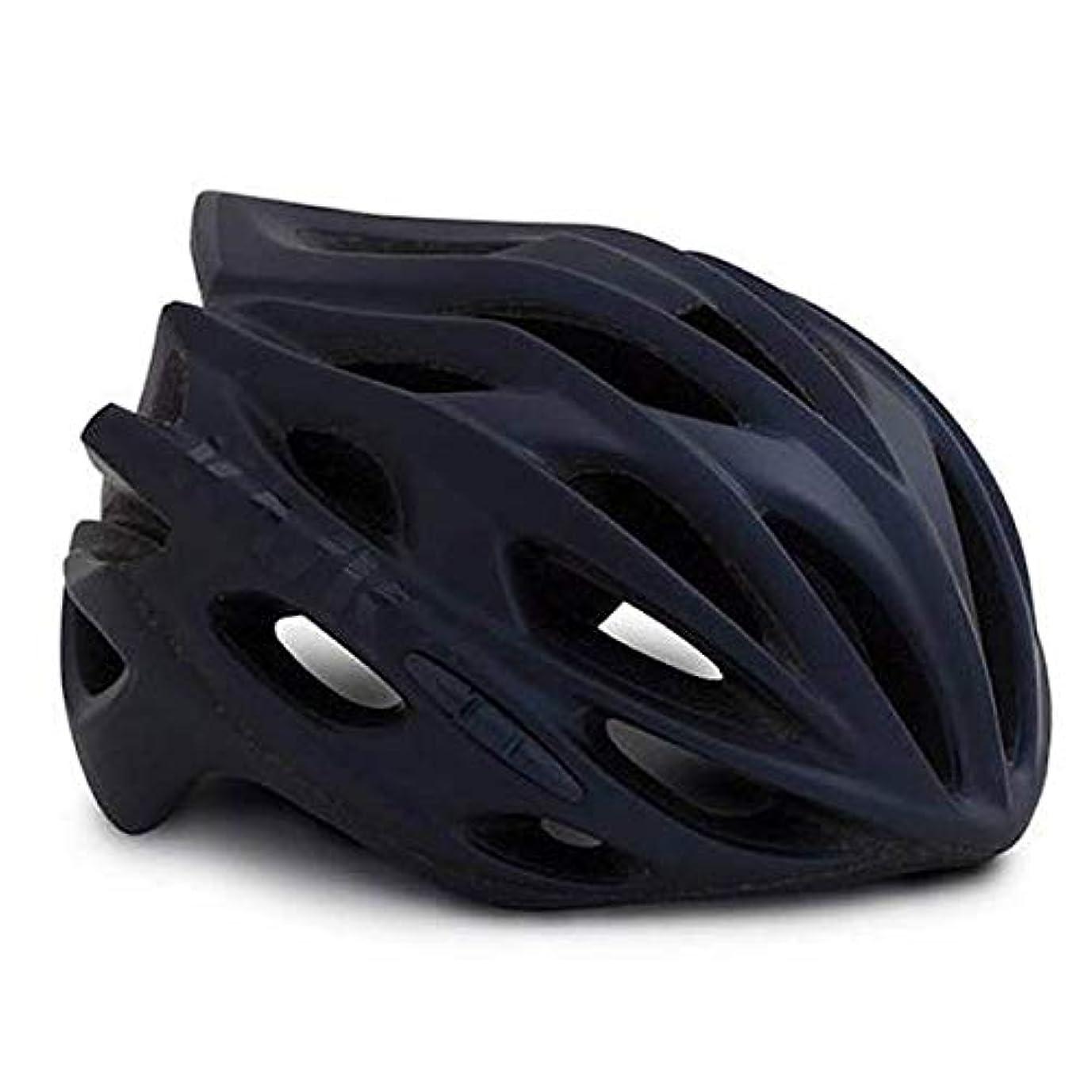 カウントアップ時々オプショナルKASK(カスク) ヘルメット MOJITO X BLU MATT L サイズ:59-62cm