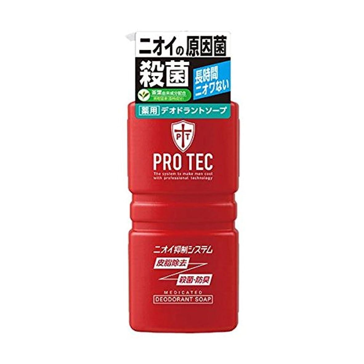 PRO TEC デオドラントソープ ポンプ × 3個セット