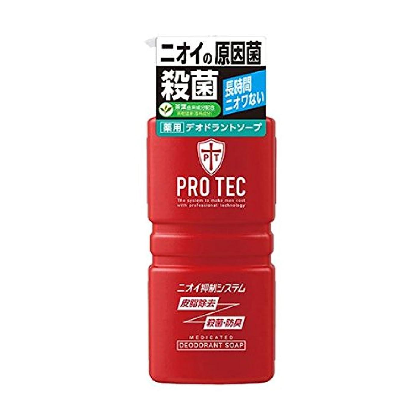 封建誇大妄想韓国PRO TEC デオドラントソープ ポンプ × 3個セット