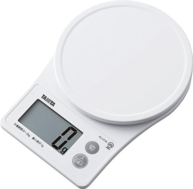タニタ デジタルクッキングスケール 2kg/1g ホワイト KJ-216-WH