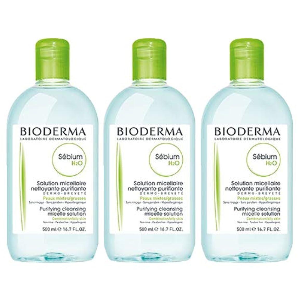 ためににぎやか影響力のあるビオデルマ BIODERMA セビウム H2O (エイチ ツーオー) D 500mL 【3本セット】 [並行輸入品]
