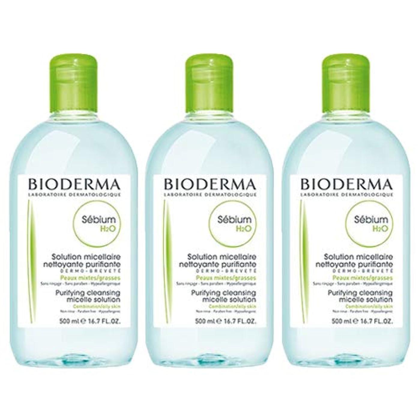 広々種超越するビオデルマ BIODERMA セビウム H2O (エイチ ツーオー) D 500mL 【3本セット】 [並行輸入品]