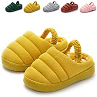 Boys and Girls Cotton Slippers, Indoor Non-Slip Kids Comfortable Home Slippers(Toddler/Little Kid),Yellow,16/17