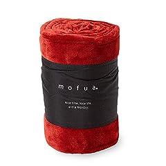 mofua(モフア) 毛布 シングル ふんわりあったか 静電気防止加工 マイクロファイバー 1年間品質保証 洗える 140×200cm カシスレッド 50000147