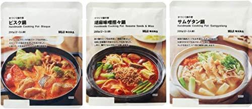 無印良品 鍋の素【ビスク鍋・サムゲタン鍋・胡麻味噌坦々鍋】3種セット
