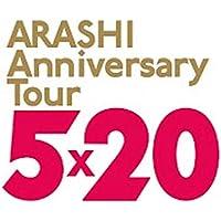 嵐【 バスタオル】5X20 アニバーサリー ツアー 2018-2019 公式グッズ + 公式写真 1種 セット