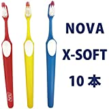 テペ ノバ エキストラソフト(極やわらかめ)奥歯がみがきやすい 10本 NEWカラー