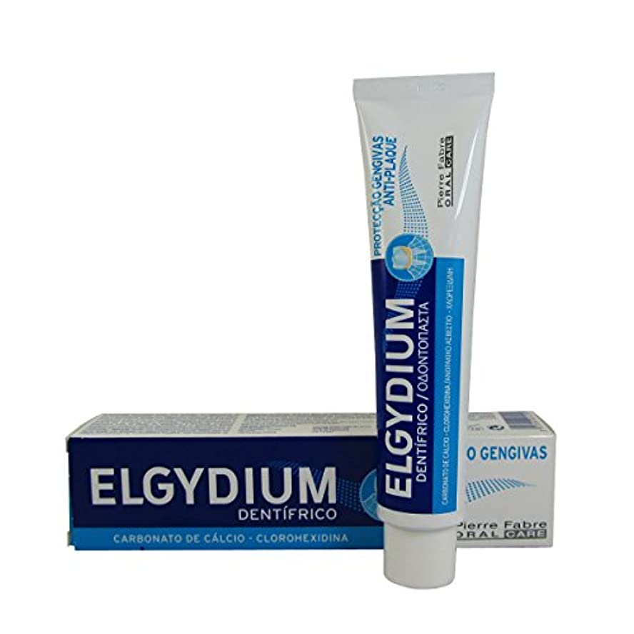 Elgydium Gums Toothpaste 75ml [並行輸入品]