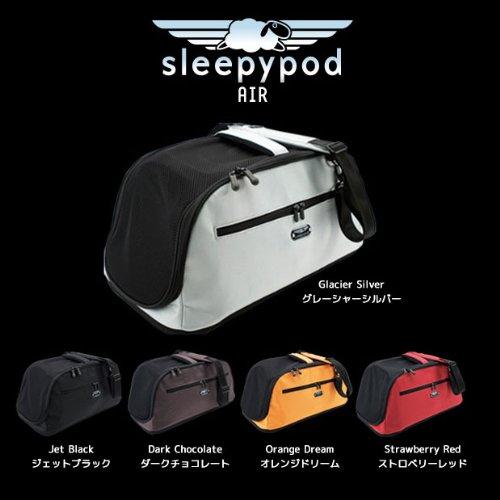 sleepypod Air スリーピーポッドエア【グレーシャーシルバー】 (ペットとのお出かけにも安心・安全!)