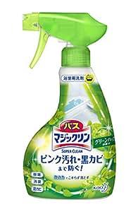 バスマジックリン 泡立ちスプレー SUPERCLEAN グリーンハーブの香り 本体 380ml