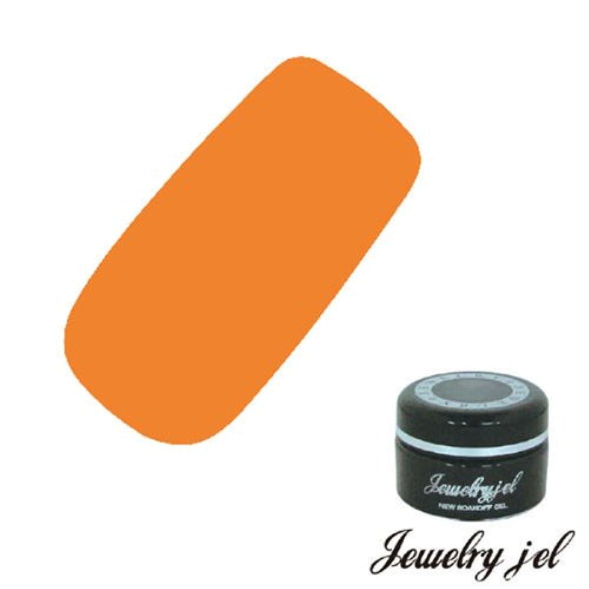 補助金歌カラスジュエリージェル ジェルネイル カラージェル NE103 8g ネオンオレンジ マット UV/LED対応  ソークオフジェル ネオンカラー ネオンオレンジ