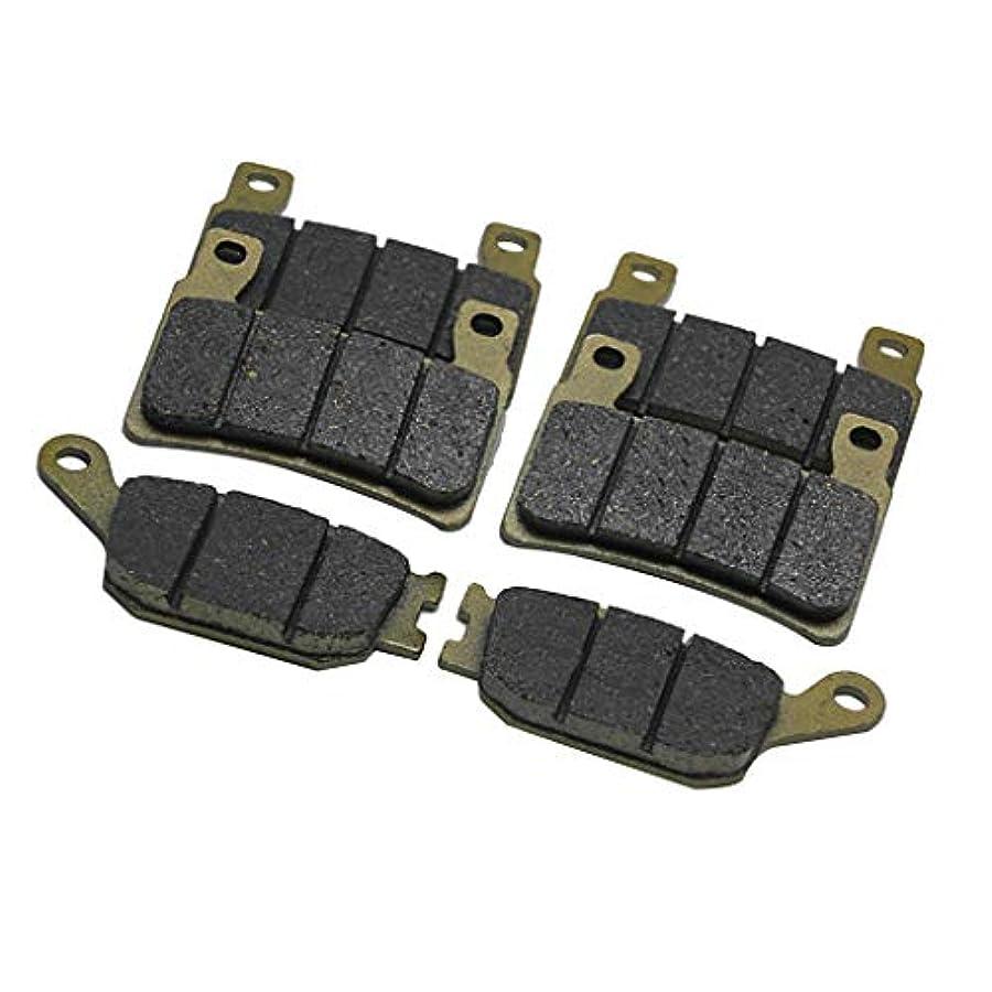 困惑情熱的Perfeclan ブレーキパッド ホンダCBR 600 F4 F4i CBR900 CBR929 CBR954 FIREBLADE RR用