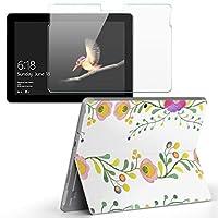 Surface go 専用スキンシール ガラスフィルム セット サーフェス go カバー ケース フィルム ステッカー アクセサリー 保護 花 フラワー カラフル 014055
