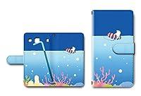 DIGNO rafre KYV36対応 手帳型ケース カメラ穴搭載 ダイアリー スマホカバー レザー製 しろくま 海水浴 【デザインE】 ディグノ 京セラ