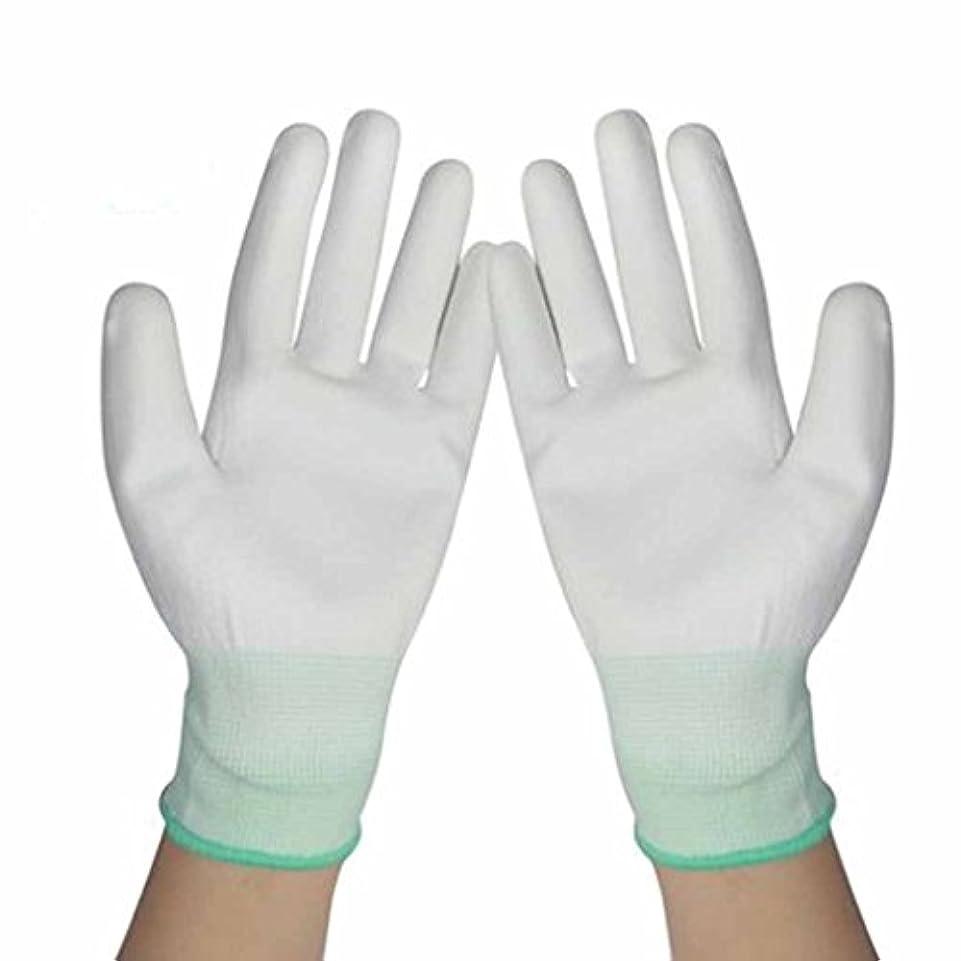 菊切り刻むフルーティー使い捨て手袋 労働保険の保護ナイロン浸漬手袋防塵の帯電防止通気性耐摩耗手袋 (Size : 40 pairs)