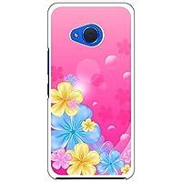 sslink Android One X2/HTC U11 life ハードケース ca626-1 花柄 レトロ ポップ ファンタジー フラワー スマホ ケース スマートフォン カバー カスタム ジャケット Y!mobile 楽天モバイル