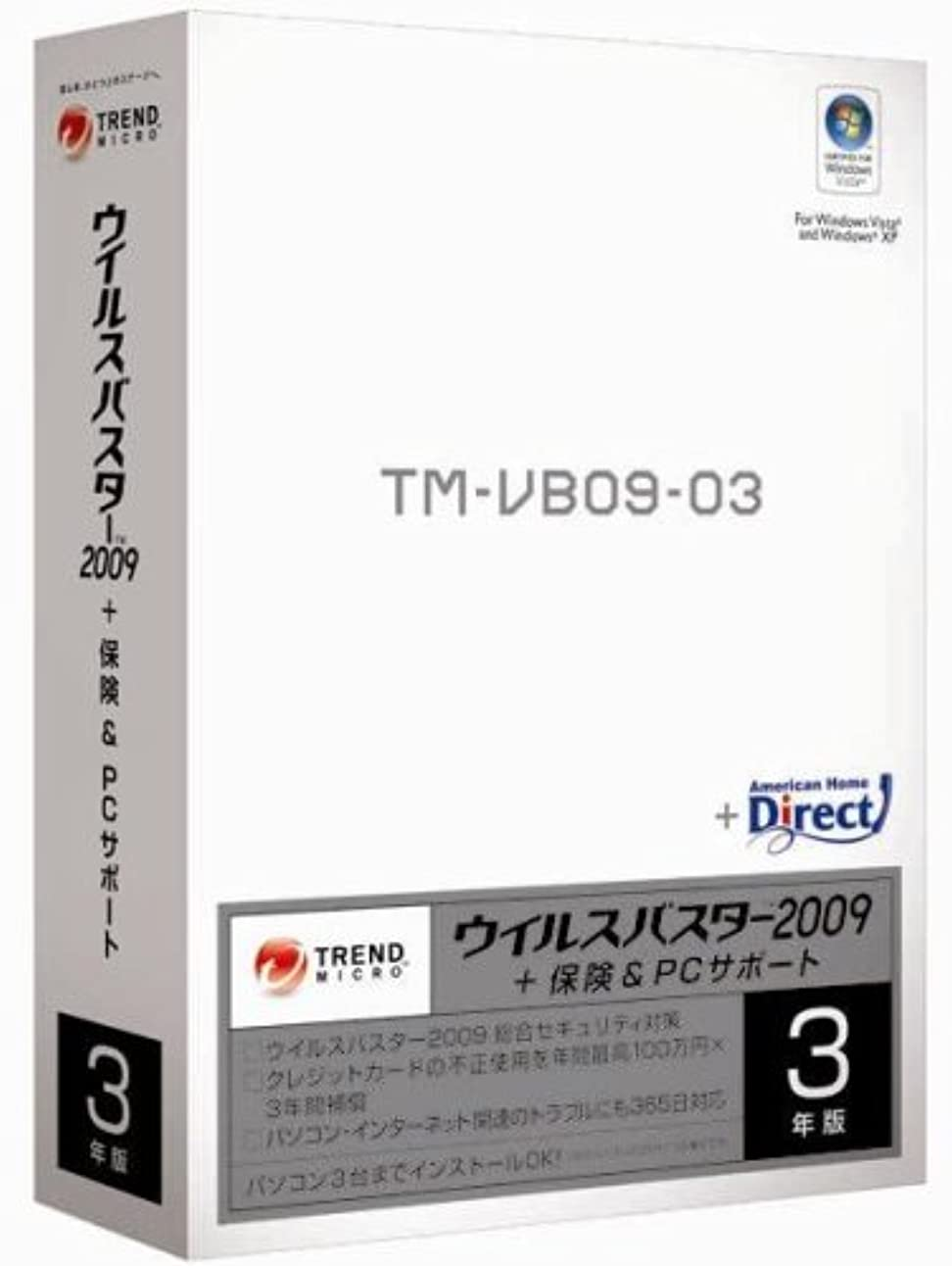 満たすモロニックデジタルウイルスバスター2009+保険&PCサポート 3年版