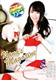 水樹奈々 【FC会報】 nana's magazine Vol.47