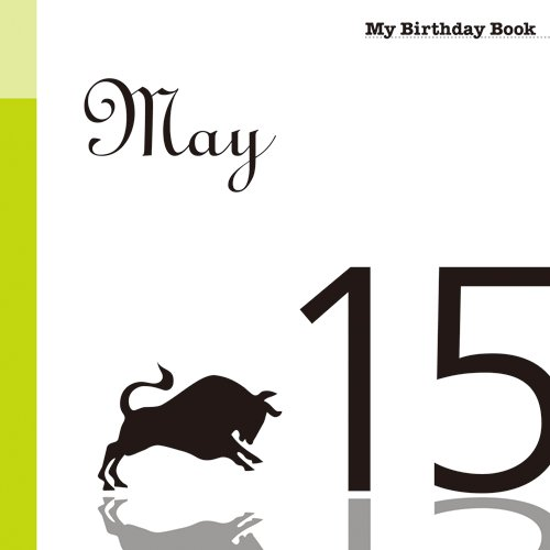 5月15日 My Birthday Book