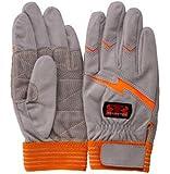 TONBOREX(トンボレックス) レスキューグローブ 作業用手袋 E-125