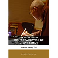 The Sūtra on the Eight Realizations of Great Beings-A Commentary by Master Sheng Yen: 八大人覺經講記 (English Edition)