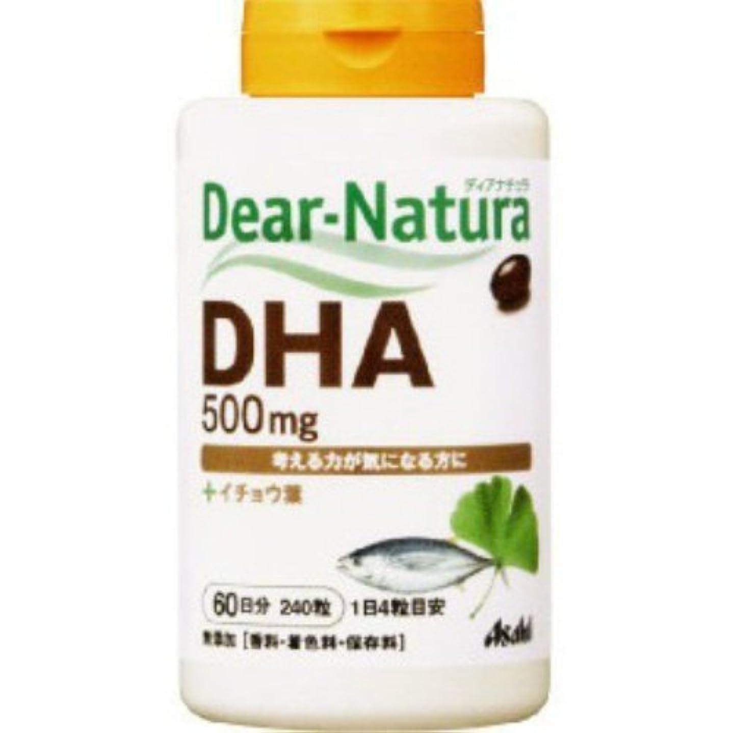 相対サイズはねかける耐える<お得な3個パック>ディアナチュラ DHA+イチョウ葉 240粒入り×3個