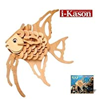 本物の高品質i-kason 新しいFavorable Imaginative DIYシミュレーションモデル3d木製パズルキット子供と大人の芸術的Wooden Toys for Children–Angel Fish