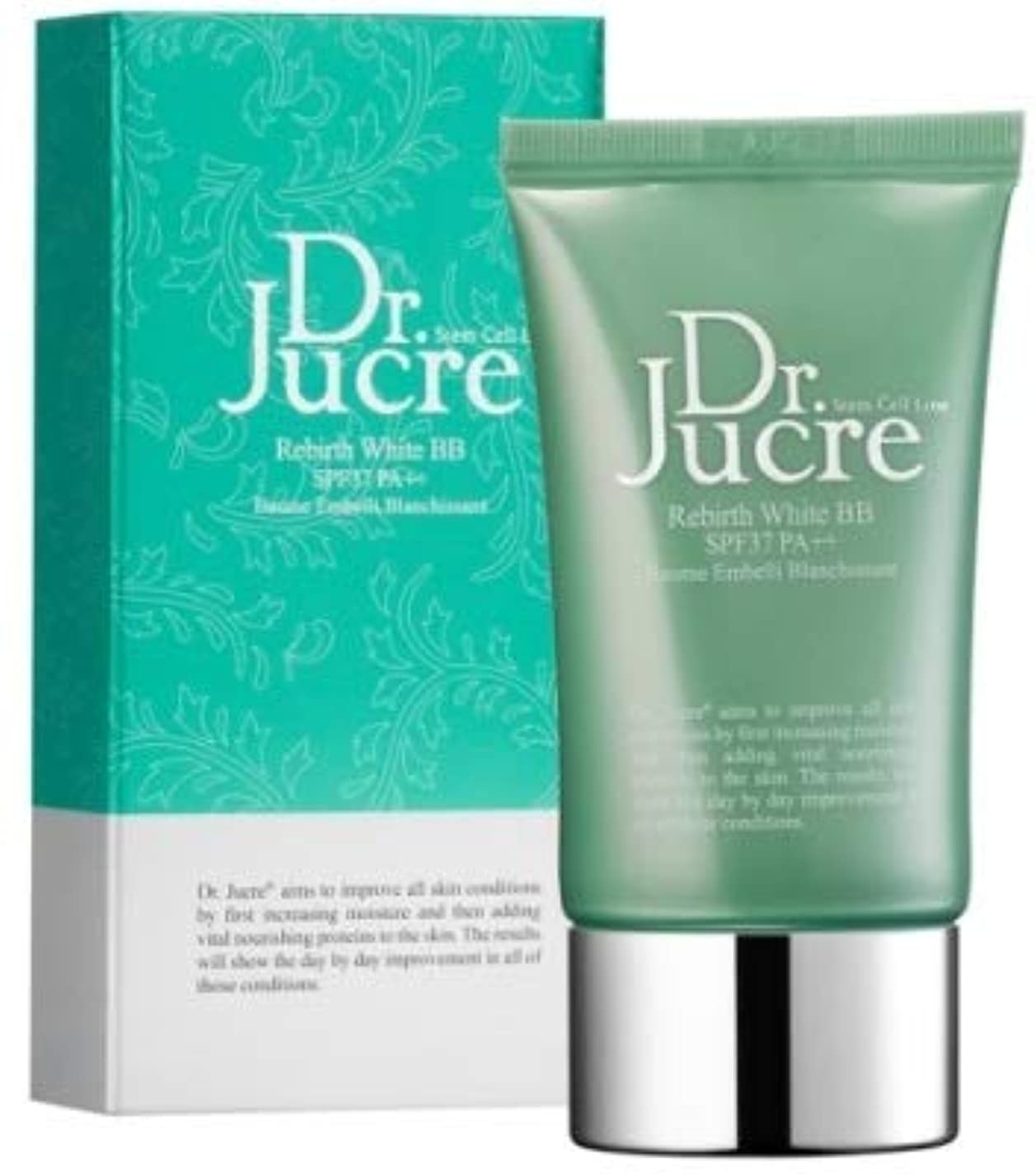 費やすシンカン歌手ドクタージュクル ホワイトBB【Dr.Jucre White BB】30ml ヒト幹細胞化粧品 ヒト幹細胞培養液1% BBクリーム