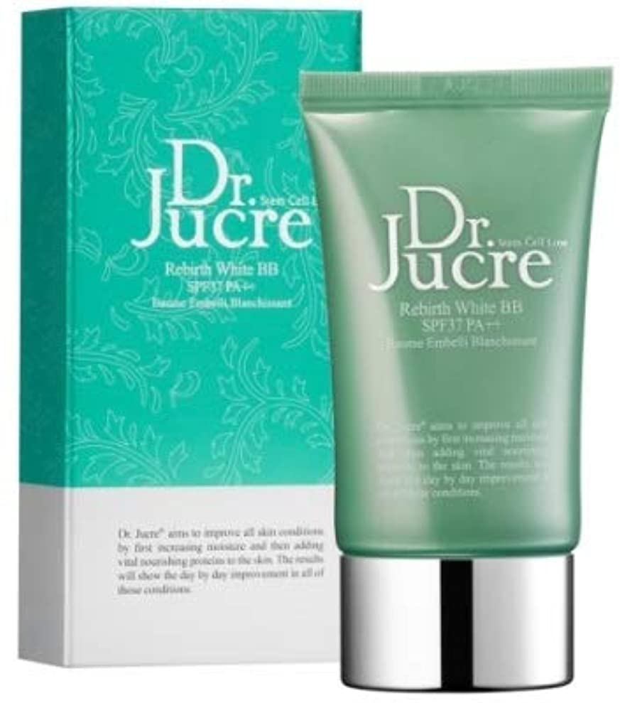 ドクタージュクル ホワイトBB【Dr.Jucre White BB】30ml ヒト幹細胞化粧品 ヒト幹細胞培養液1% BBクリーム
