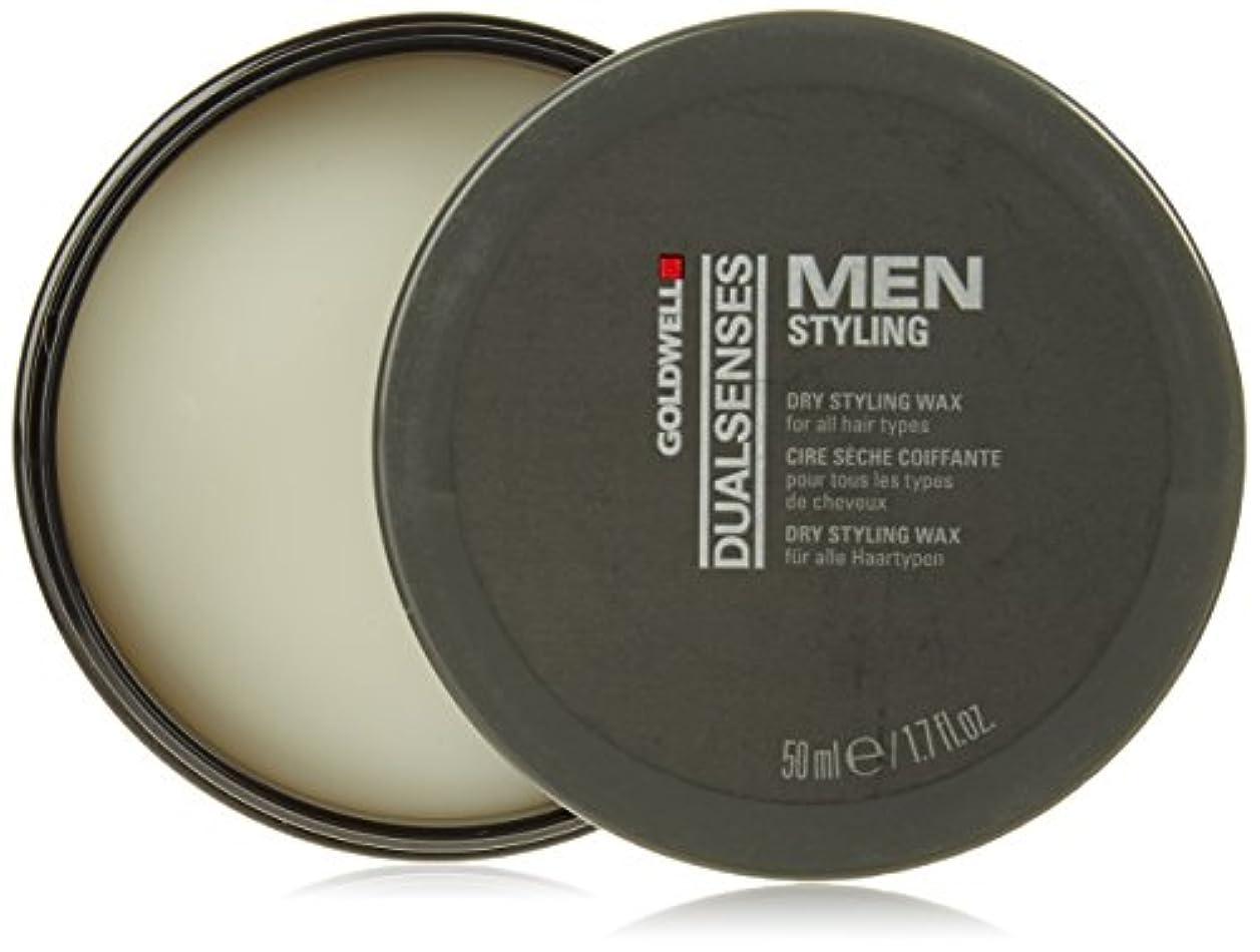 聖職者ヘア日の出Men by Goldwell Dry Styling Wax 50ml by Goldwell