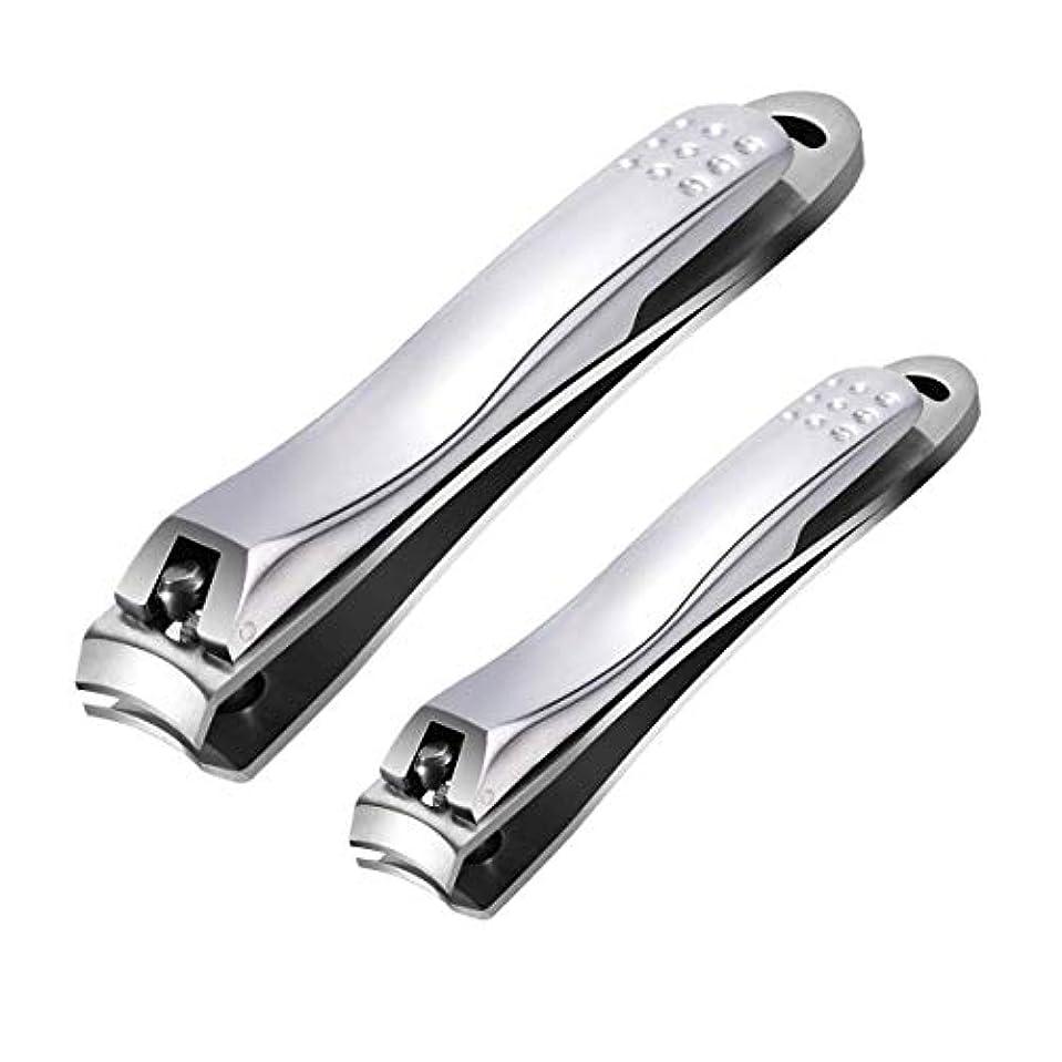 シングルこんにちは野心的つめきり ステンレス製高級 爪切り 爪やすり付き 手足はがね ツメキリ 握りやすい スパット切れる レザーケース付き付属 (2サイズ)