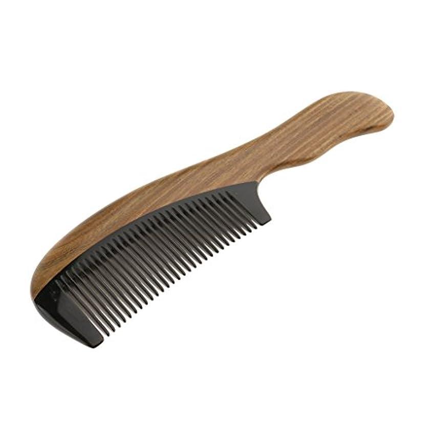 包囲心理的にライオンToygogo 快適な手作り天然サンダルウッド木製くしポケットひげ口ひげメイクアップツールマッサージヘアケア