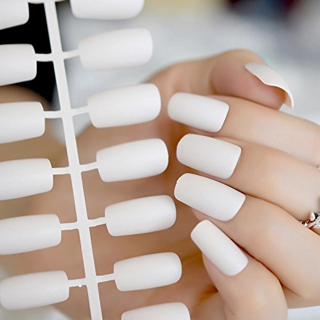 提案図アトラスXUTXZKA 白いつや消しの偽の偽ネイルのヒントは、中程度の長さの人工ネイルの花嫁が着ていた