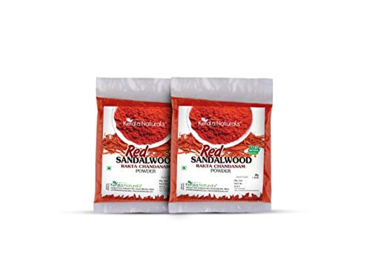 平凡私の束Kerala Naturals Ayurvedic Natural Red Sandalwood Powder Raktha Chandan - 100Gm (50gm x 2 packs)
