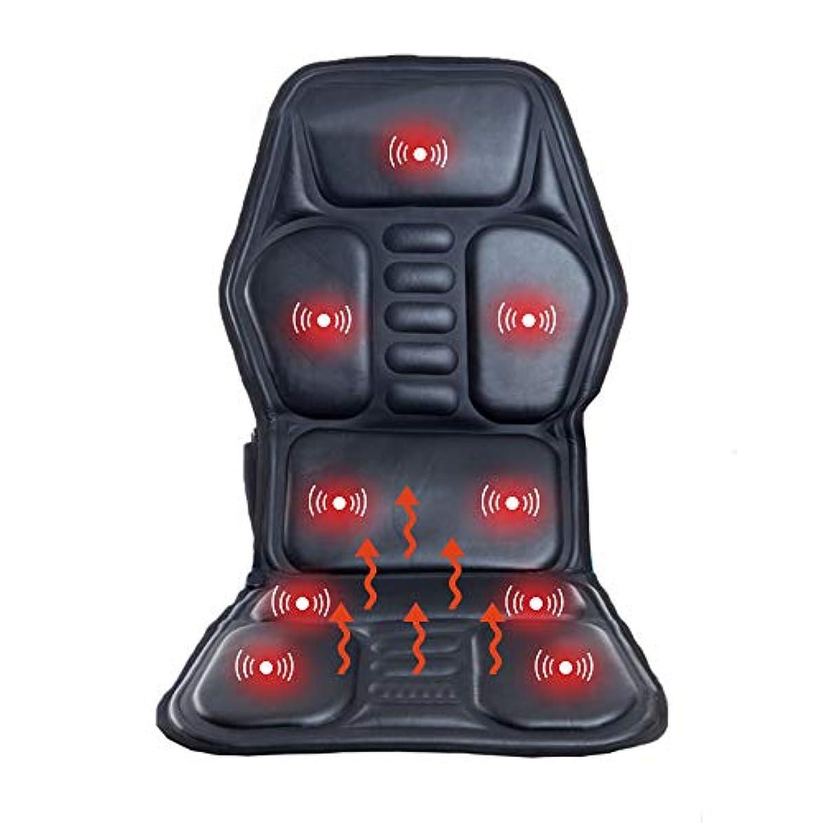 カーシートバックマッサージャー 9モーター振動 ヒートチェアパッド 8つのモード 車のホームオフィスチェアのための