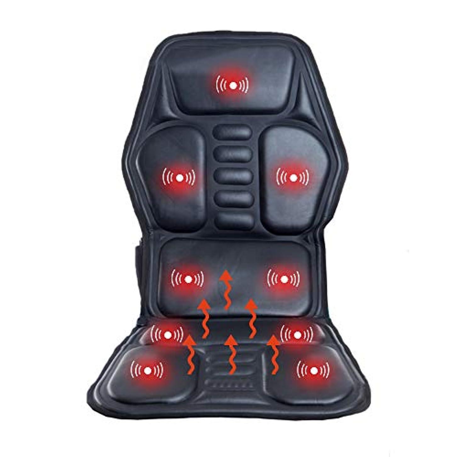 階八石化するカーシートバックマッサージャー 9モーター振動 ヒートチェアパッド 8つのモード 車のホームオフィスチェアのための