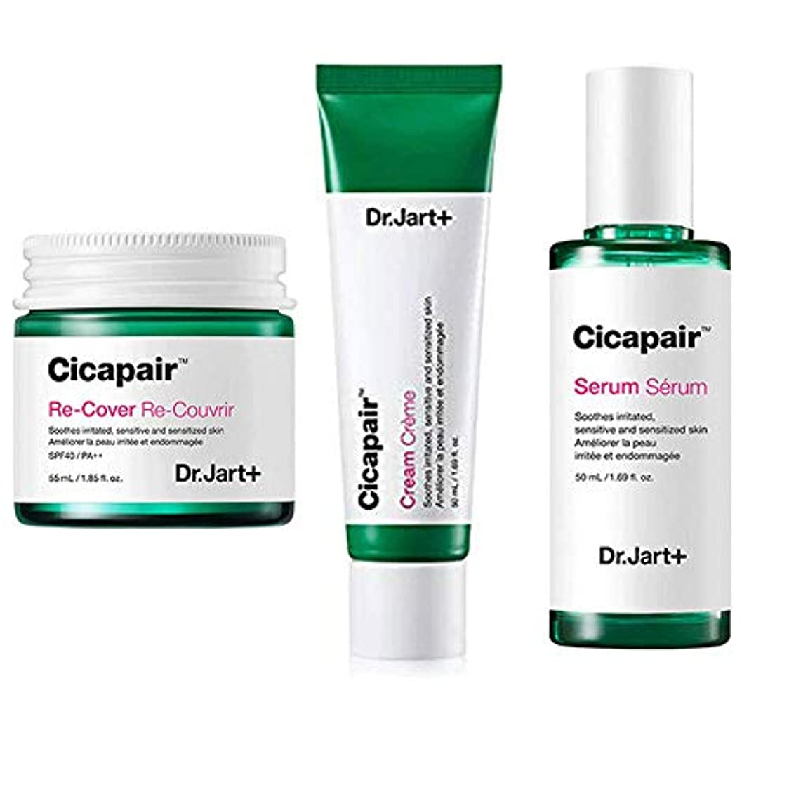 困った三六分儀Dr.Jart+ Cicapair Cream + ReCover + Serum ドクタージャルトシカペアクリーム50ml + リカバー 55ml + セラム 50ml(2代目) セット [並行輸入品]