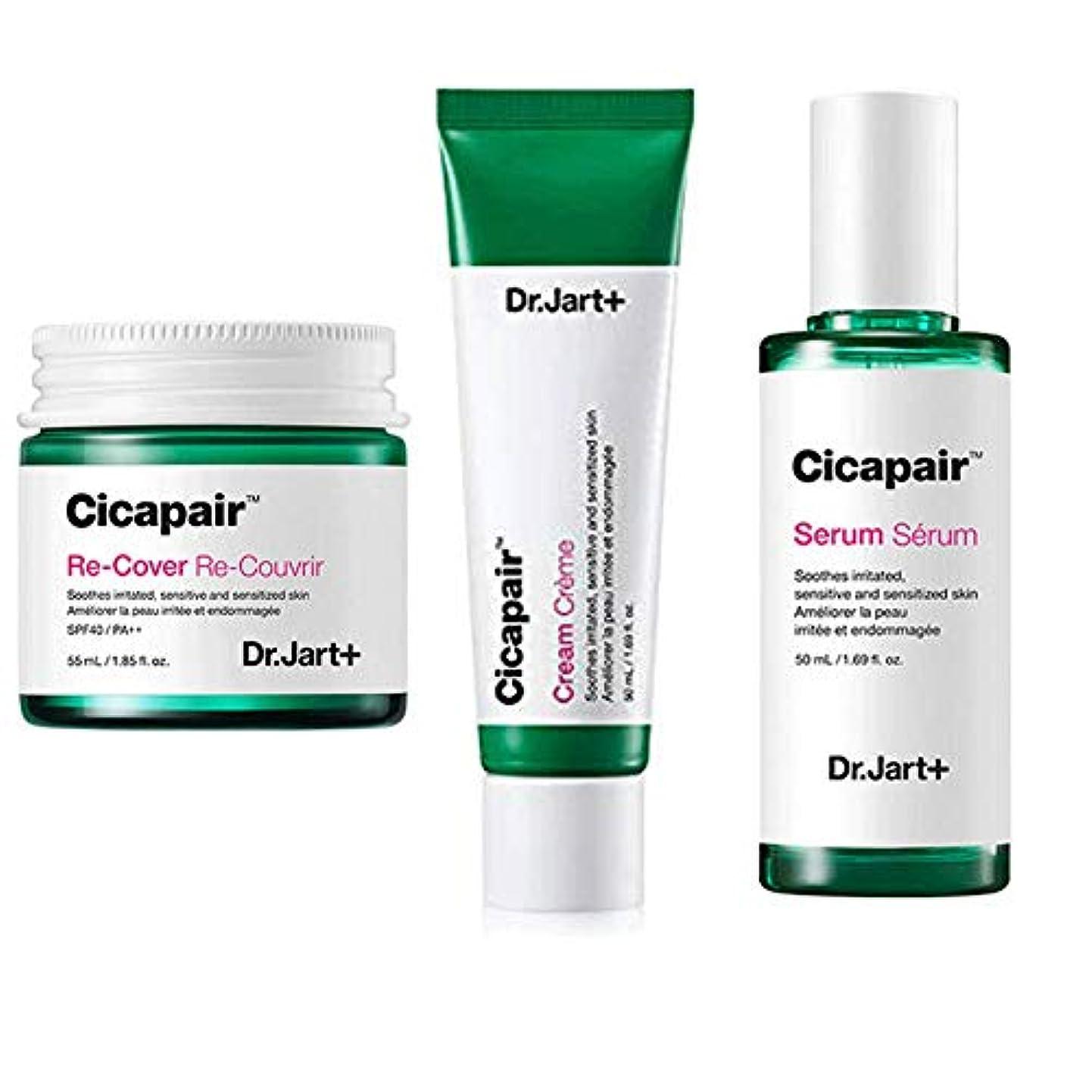 泳ぐ不機嫌階層Dr.Jart+ Cicapair Cream + ReCover + Serum ドクタージャルトシカペアクリーム50ml + リカバー 55ml + セラム 50ml(2代目) セット [並行輸入品]