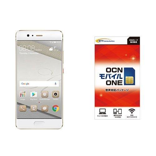 Huawei 5.1型 P10 SIMフリースマートフォン プレステージゴールド 日本正規代理店品 P10/VTR-L29B/PRESTIG OCN モバイル ONE 音声通話+LTEデータ通信SIMセット
